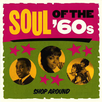 60s-shop-around